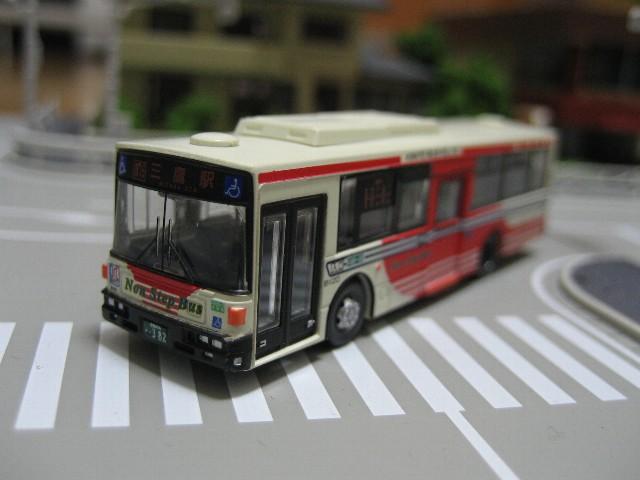 バスコレ(関東バス)