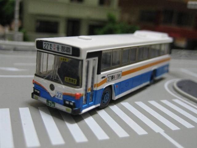バスコレ(琉球バス)
