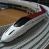 KATOの複線高架レール(鉄道模型Nゲージ)