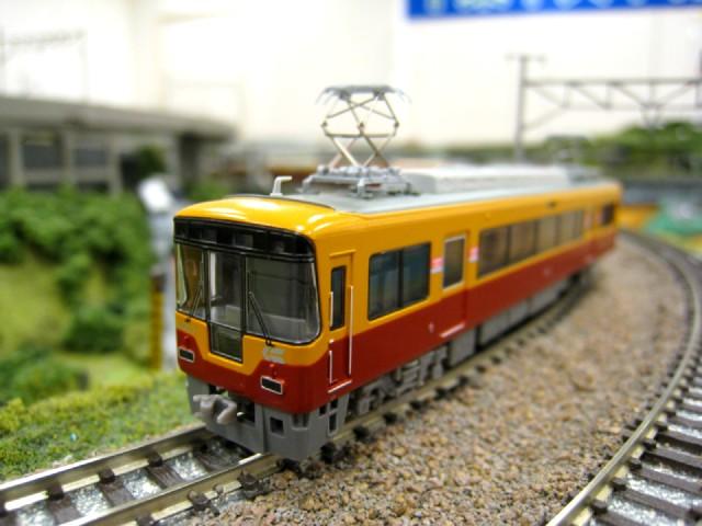京阪8000系(ダブルデッカー組み込み)