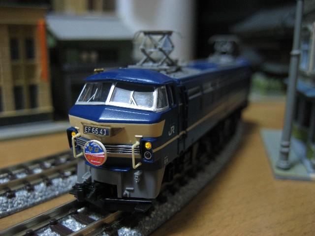 EF66形電気機関車(後期・ひさし付・特急牽引機)