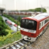 京浜急行2100系(鉄道模型Nゲージ)