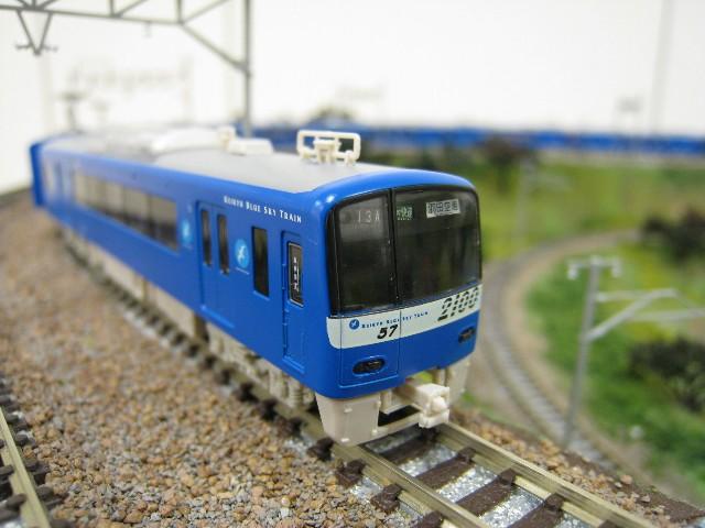 京浜急行2100系「ブルースカイトレイン」