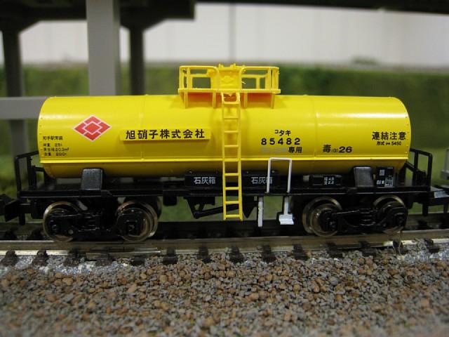 タキ5450(旭硝子)