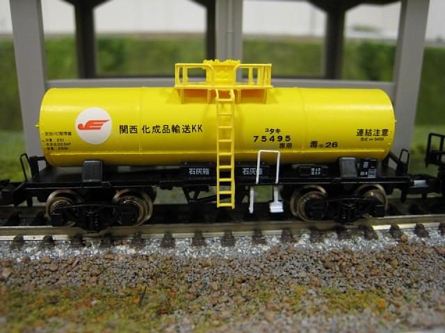 タキ5450(関西化成品輸送)