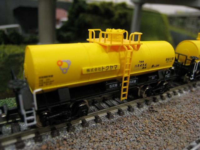 タキ5450(トクヤマ)