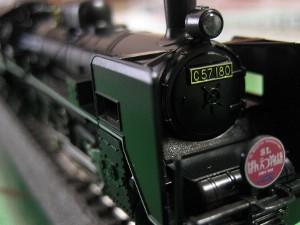 C57-180(Nゲージ)の付属品取り付け