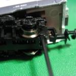 鉄道模型車両の基本工作4.マイクロエース製車輌のカプラーを交換する
