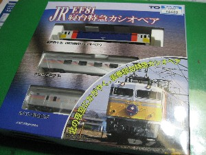 ゲージの鉄道模型に室内灯を取り付ける