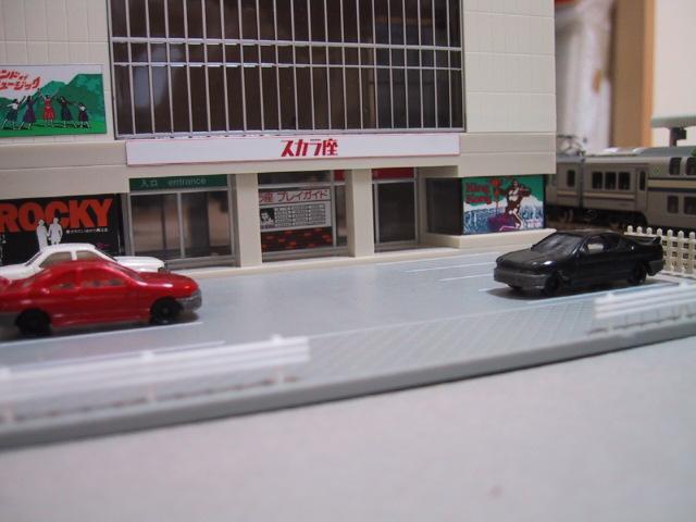 駐車場セット