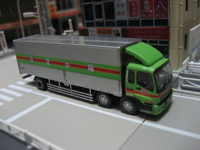 トラック(福山通運)