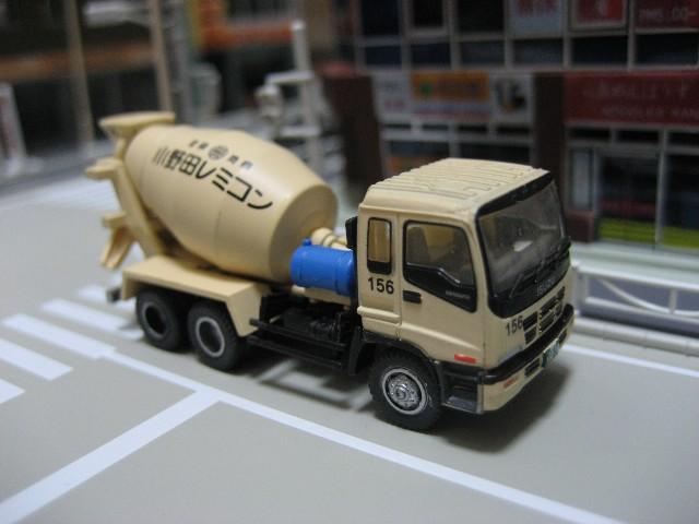 トラック(ミキサー車)
