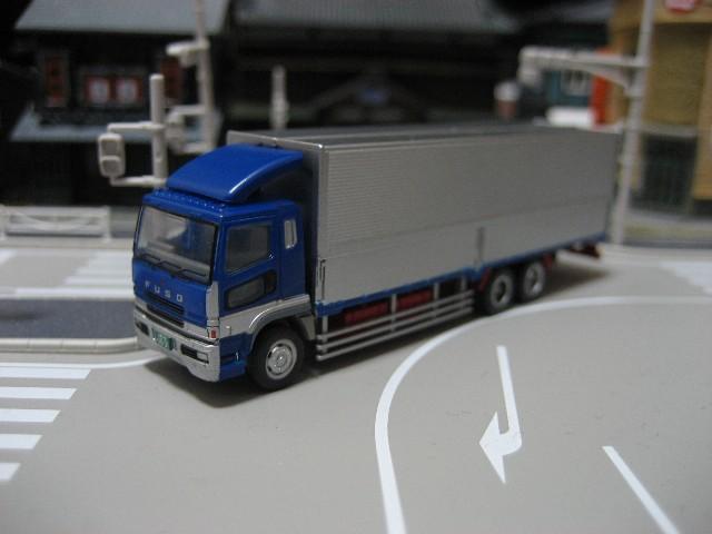 トラック(三菱ふそう)